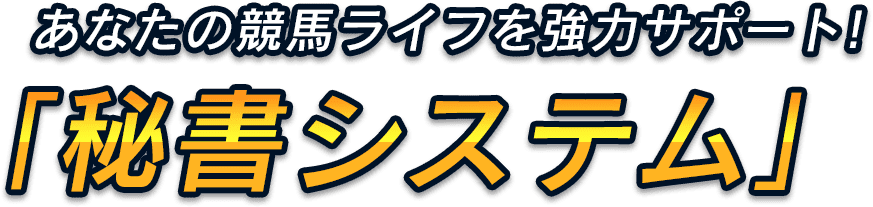 【降臨】厨二病ラーメン 魔法陣味・不死鳥 ...